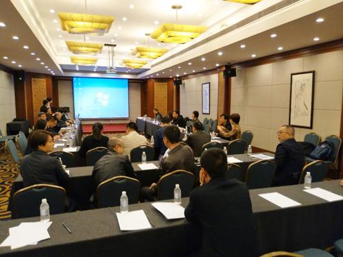 《城市规划设计计费指导意见》(修订)课题组第二次会议顺利召开